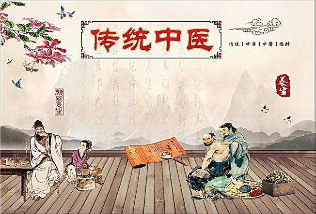 stage medecine traditionnelle chinoise l'ekilibre